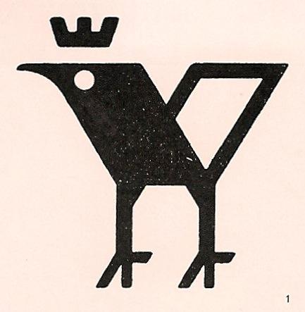 Germany, Verlag Fischer, Wolf Zimmermann (artist)