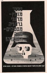 Israel, artist-Cyla Menusy