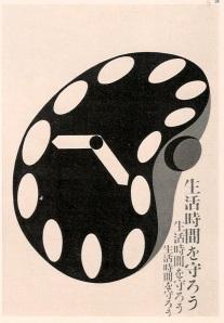 Japan, artist-Gunji Maki