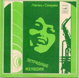 "front. ""Stereo"", ""Estrada"", ""Songs"""