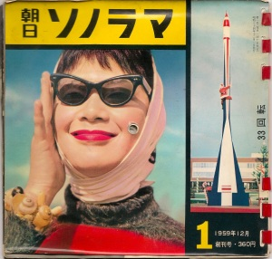 japanese flexi 1