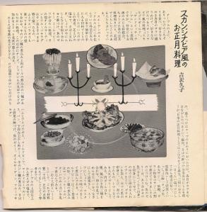 japanese flexi 16
