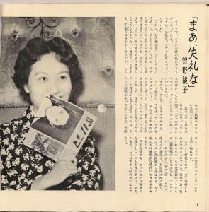 japanese flexi 18