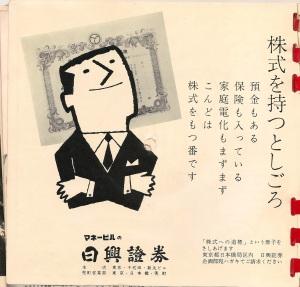 japanese flexi 21