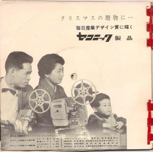 japanese flexi 23