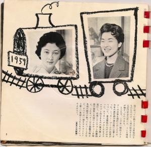 japanese flexi 9